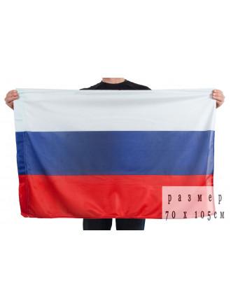 Флаг Россия Триколор 70x105 см