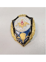 Значок Металл Отличник ВДВ (без Флага) Эмблема без Звезды