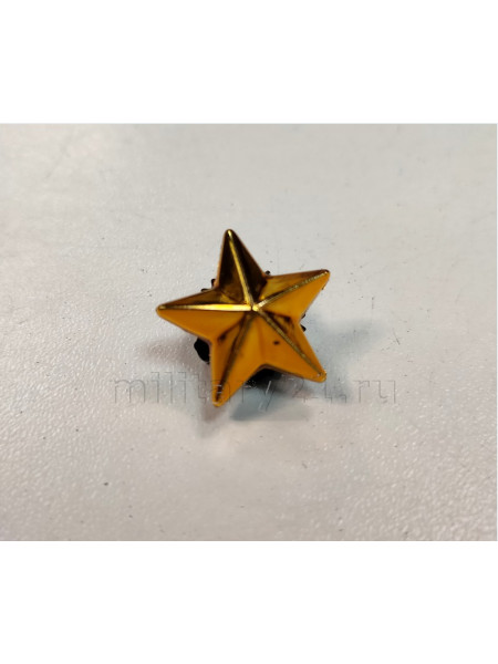 Звезда на Погоны Пластик 20 мм Золото Гладкая