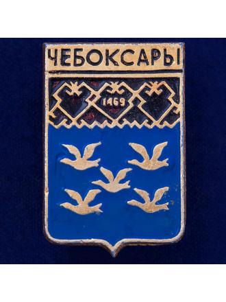 Значок Чебоксары Металл
