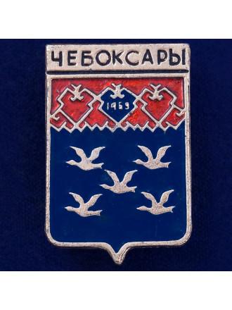 Значок Герб Чебоксары Металл