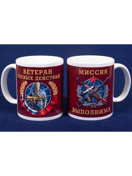 Кружка Ветеран Боевых Действий Керамика