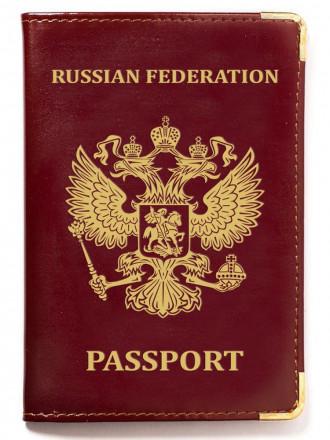 Обложка на Паспорт Russian Federation