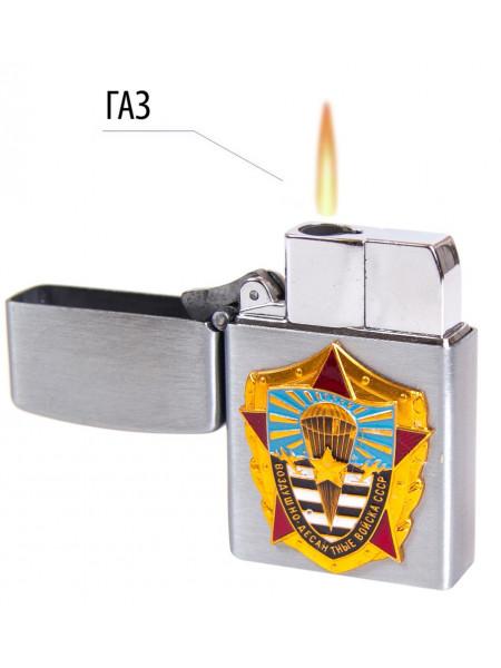 Зажигалка Газовая ВДВ СССР