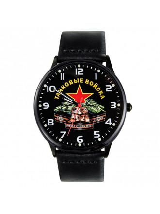 Часы Наручные Танковые Войска Сувенирные