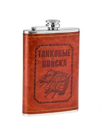 Подарочная Фляжка в Чехле Танковые Войска