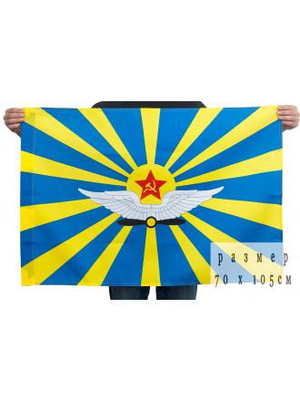 Флаг ВВС СССР 70х105 см