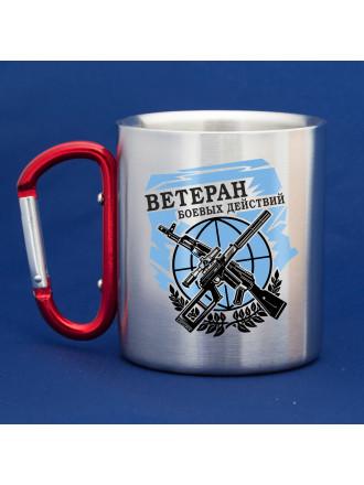 Кружка-Карабин Ветеран Боевых Действий