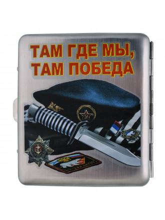 Портсигар Морская Пехота