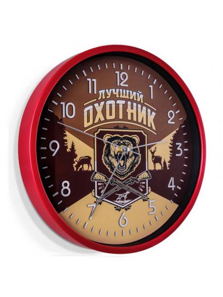 Настенные Часы Лучший Охотник