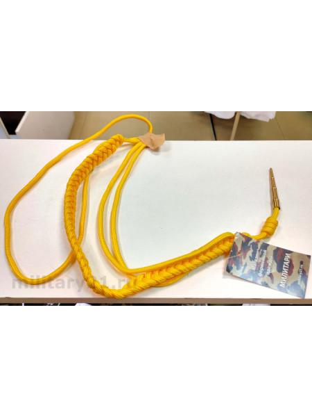 Аксельбант желтый офицерский с 1 наконечником