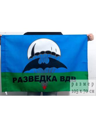 Флаг Разведка ВДВ 70х105 см