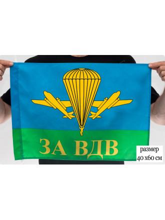 Флаг За ВДВ РФ 40x60 см