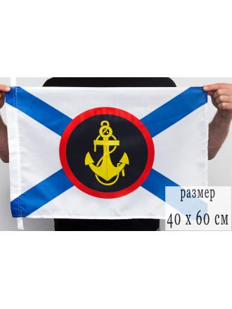 Флаг Морская Пехоты 40x60 см Белый Фон