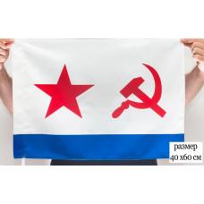 Флаг ВМФ СССР 40x60 см