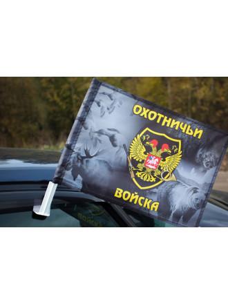 Флаг Охотничьи Войска на Машину Автомобильный 30x40 см