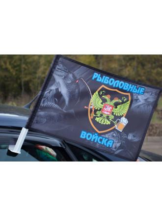 Флаг Рыболовные Войска на Машину Автомобильный 30x40 см
