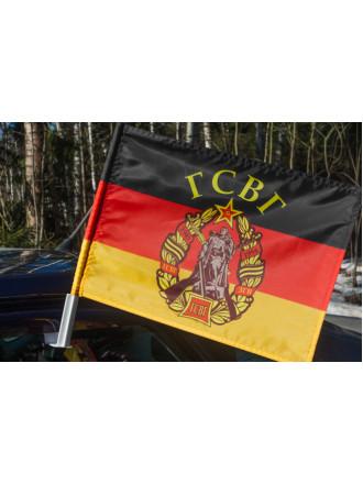 Флаг ГСВГ 30x40 см
