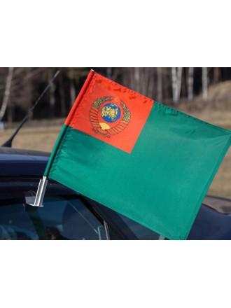 Флаг Пограничные Войска СССР Автомобильный 30х40 см