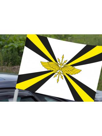 Флаг Войска Связи на Авто 30x40 см