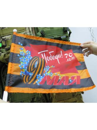 Флаг 9 Мая на Авто 30x40 см