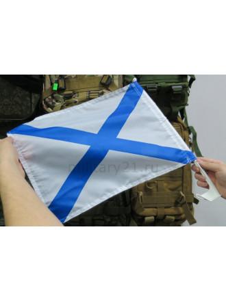 Андреевский флаг ВМФ на авто 30x40 см
