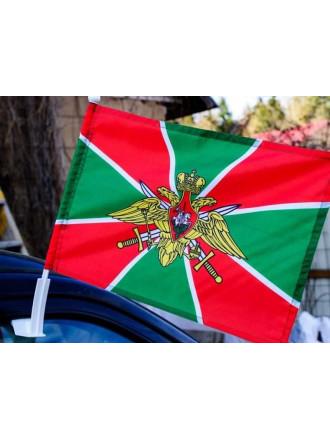 Флаг Погранвойска на Авто 30х40 см