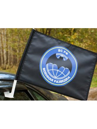 Флаг Военная Разведка на Авто 30х40 см