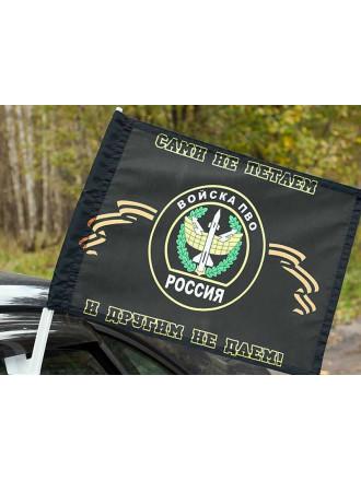 Флаг Войска ПВО на Авто 30x40 см