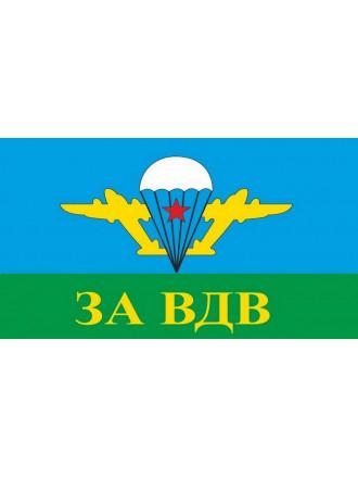 Флаг ЗА ВДВ Белый Купол на Авто 30х40 см