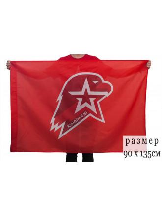 Флаг Юнармия 90x135 см