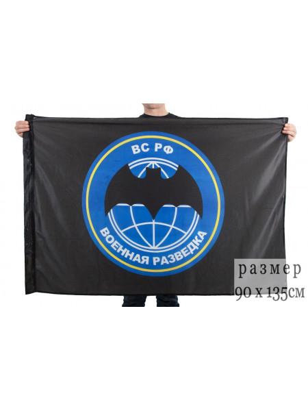 Флаг Военная Разведка Черный 90x135 см