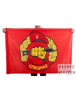 Флаг Спецназа ВВ Внутренних Войск