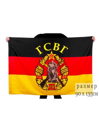 Флаг ГСВГ 90x135 см