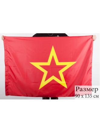 Флаг Красной Армии 90х135 см