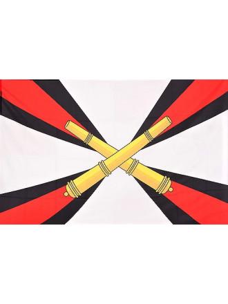 Флаг Ракетных Войск и Артиллерии 90х135 см