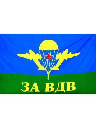 Флаг ВДВ СССР Желтый Купол ЗА ВДВ 90х135 см