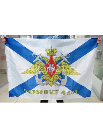 Флаг Северный флот 90х135 см