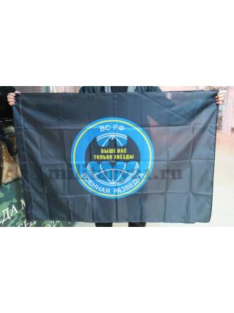 Флаг Военная Разведка 90x135 см