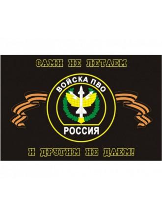 Флаг Войска ПВО 90х135 см
