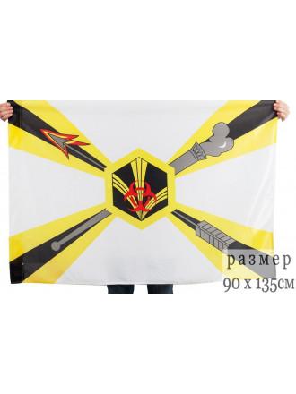 Флаг РХБЗ 90x135 см