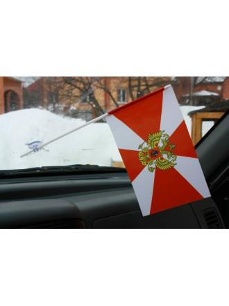 Флажок Внутренних Войск Флажок с Присоской в Машину 15x23 см