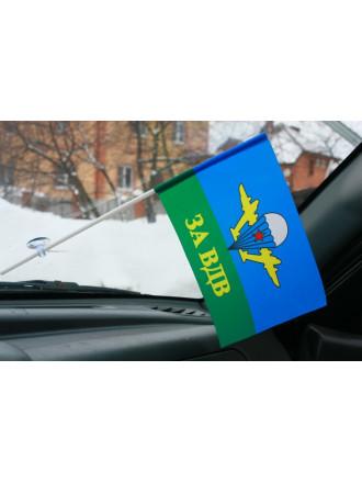 Флажок ЗА ВДВ СССР на Палочке 15x23