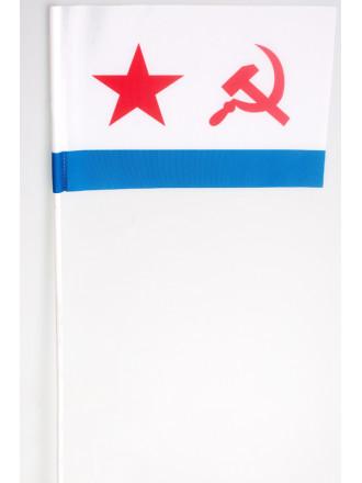 Флажок ВМФ СССР 15x23 см с Присоской
