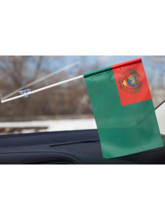 Флаг Пограничные Войска СССР 15x23 см с Присоской