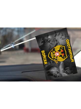 Охотничий Флажок с Присоской 15x23 см