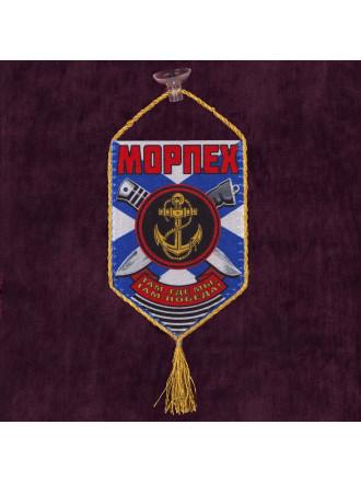 Вымпел Морская Пехота 15x10 см