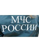 Костюм МЧС Форма Летняя Вышитые Шевроны Ткань Рип-стоп