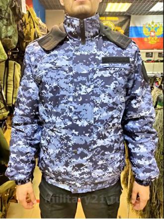 Куртка Росгвардия Демисезонная Укороченная Синяя Точка