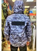 Куртка Росгвардия Демисезонная Укороченная Синяя Точка Мембрана